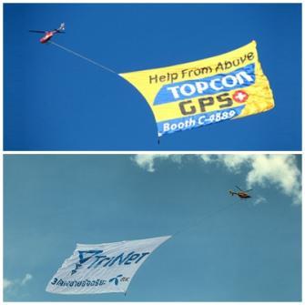 บริการเฮลิคอปเตอร์โฆษณาบินลากป้ายโฆษณา หรือ แร็ปโฆษณาบนตัวเครื่องเฮลิคอปเตอร์ ติดต่อคุณ บอย 086-347-4486 Helicopter for Advertising Banner